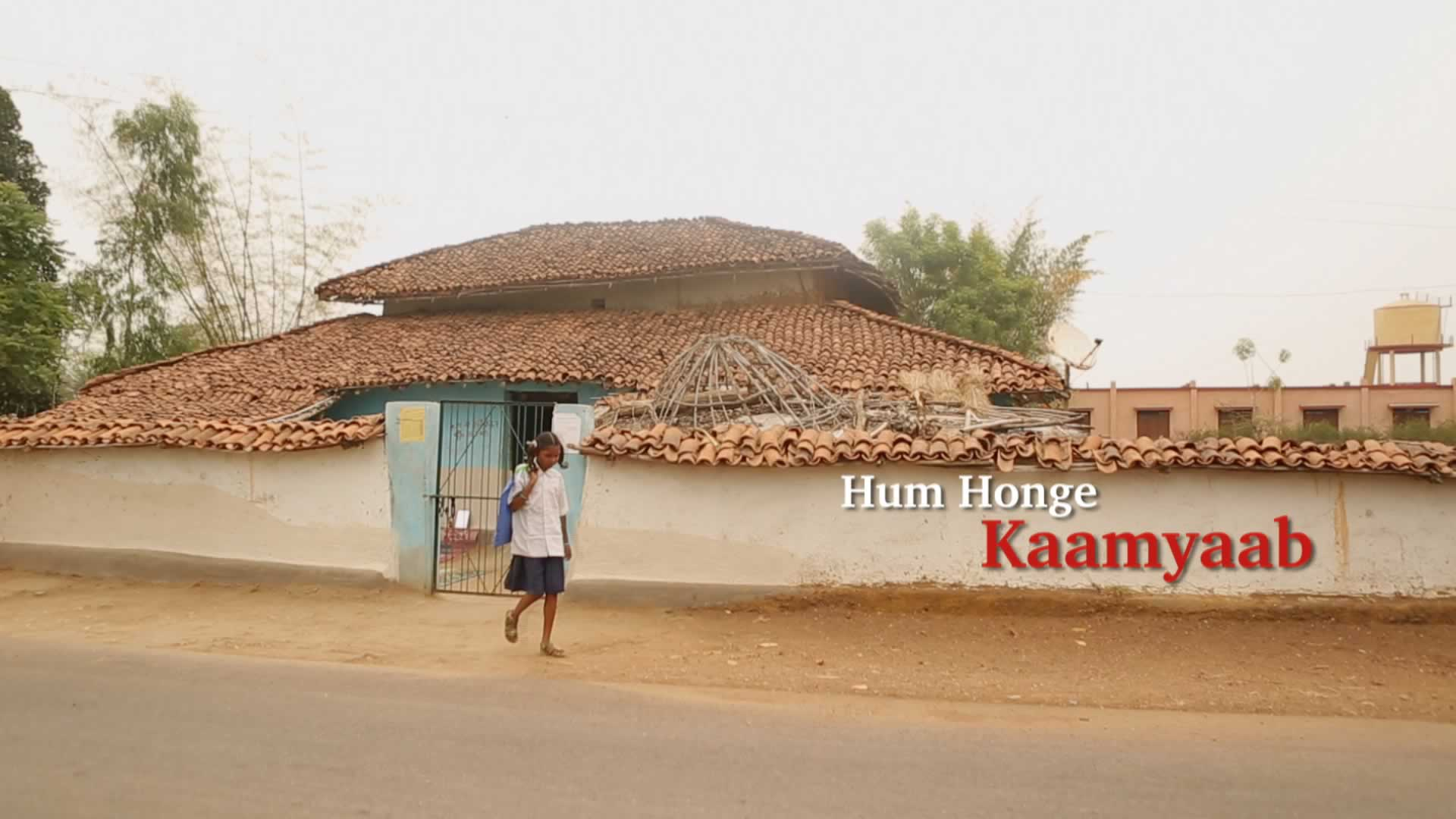 Hum Honge Kaamiyaab
